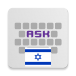 Free Download Hebrew for AnySoftKeyboard 4.0.1396 APK