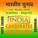 Free Download Indian Elections Schedule and Result Details 4.6 APK