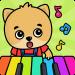 Free Download Kids piano  APK