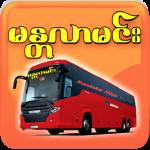 Free Download Mandalar Minn Express  APK