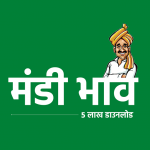 Free Download मंडी भाव / Mandi Bhav Apps 9.8 APK