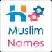 Free Download Muslim Baby Names & Meanings Islamic Boys & Girls 2.3 APK