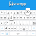 Free Download Myanmar keyboard: Myanmar Language Keyboard 1.7 APK