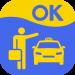 Free Download OK TAXI MYANMAR 2.1.9 APK