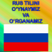 Free Download Rus tilini o'ynab o'rganamiz 1.1.4 APK