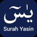 Free Download Surah Yasin 5.7 APK