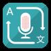 Free Download Translate Voice (Translator) 1.6.8 APK