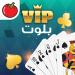 Free Download بلوت VIP 3.9.0.84 APK