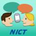 Free Download VoiceTra(Voice Translator) 8.6 APK