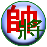 Free Download Xiangqi – Chinese Chess – Co Tuong 2.8.1 APK