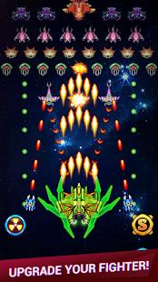 Galaxy sky shooting v4.9.2 screenshots 1