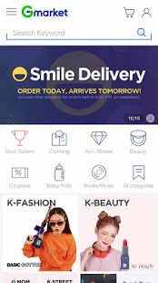 Gmarket Global Eng v screenshots 1