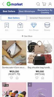 Gmarket Global Eng v screenshots 2