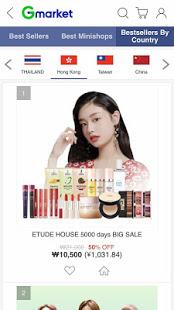 Gmarket Global Eng v screenshots 3