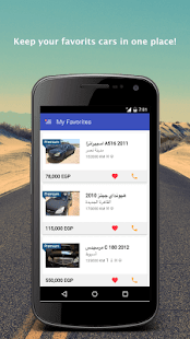Hatla2ee – new and used cars for sale v2.8.0040 screenshots 6