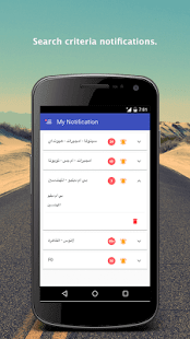 Hatla2ee – new and used cars for sale v2.8.0040 screenshots 8
