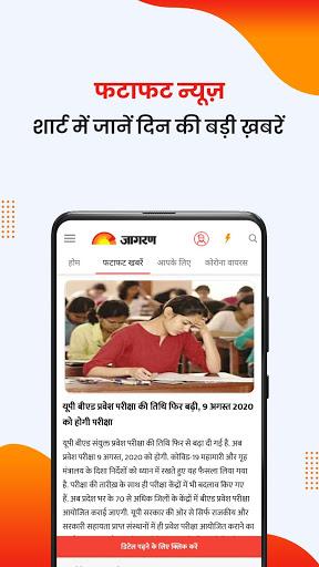 Hindi News app Dainik Jagran Latest news Hindi v3.9.5 screenshots 2