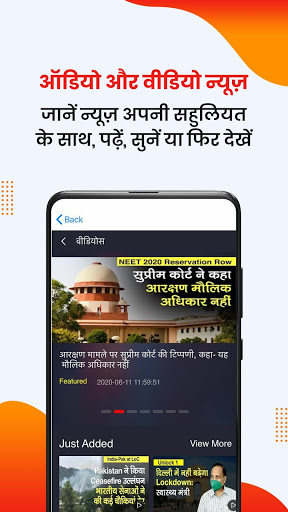 Hindi News app Dainik Jagran Latest news Hindi v3.9.5 screenshots 4
