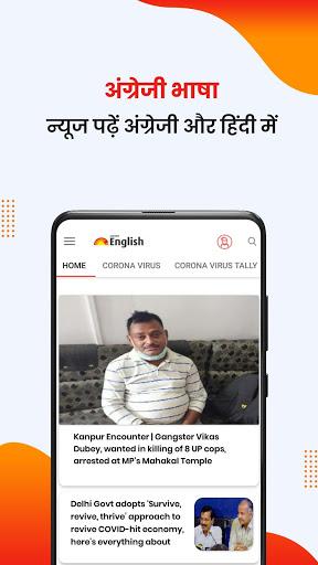 Hindi News app Dainik Jagran Latest news Hindi v3.9.5 screenshots 5