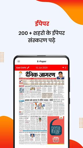 Hindi News app Dainik Jagran Latest news Hindi v3.9.5 screenshots 6