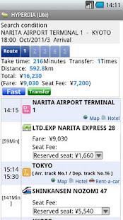 HyperDia – Japan Rail Search v1.3.3 screenshots 2