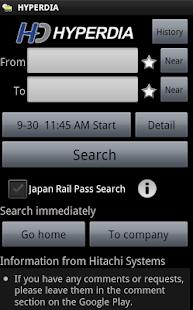 HyperDia – Japan Rail Search v1.3.3 screenshots 6