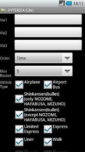 HyperDia – Japan Rail Search v1.3.3 screenshots 7