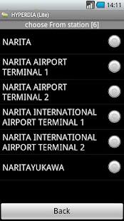 HyperDia – Japan Rail Search v1.3.3 screenshots 8