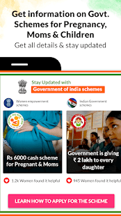 Indias 1 PregnancyParenting amp Baby Products App v3.0.8.87 screenshots 7
