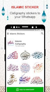 Islamic Stickers – Hajj 2020 Islamic Stickers v1.0 screenshots 5
