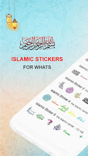 Islamic Stickers – Hajj 2020 Islamic Stickers v1.0 screenshots 6