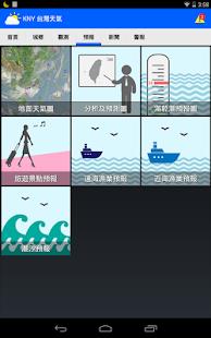 KNY. v3.5.5.6-20200624 screenshots 10