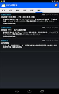 KNY. v3.5.5.6-20200624 screenshots 13