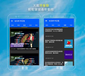 KNY. v3.5.5.6-20200624 screenshots 5