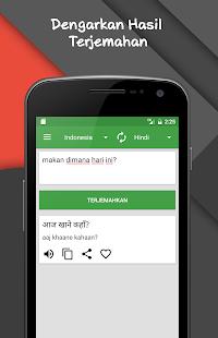 Kamus Penerjemah Semua Bahasa v2.53 screenshots 2