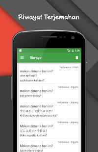 Kamus Penerjemah Semua Bahasa v2.53 screenshots 3