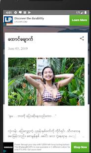 Lugyi Books – v2.0.0 screenshots 2