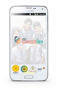 Maha Career Mitra v2.9.2 screenshots 1
