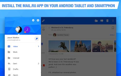 Mail.ru – Email App v13.16.0.33623 screenshots 9