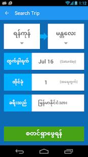 Mandalar Minn Express v screenshots 2
