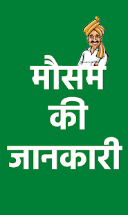 Mandi Bhav Apps v9.8 screenshots 7