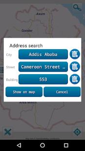 Map of Ethiopia offline v1.5 screenshots 3