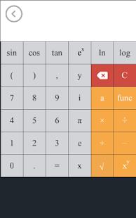 Math Solver v1.2 screenshots 5