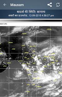 Mausam – Indian Weather App v6.3 screenshots 2