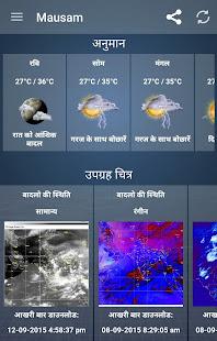 Mausam – Indian Weather App v6.3 screenshots 6