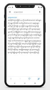 Medical Abidan v1.0.6 screenshots 1