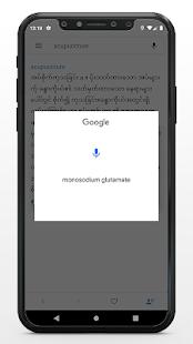 Medical Abidan v1.0.6 screenshots 3