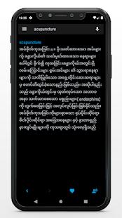Medical Abidan v1.0.6 screenshots 6