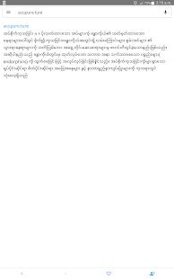 Medical Abidan v1.0.6 screenshots 9