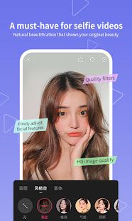 Meipai-Great videos for girls v9.0.903 screenshots 10
